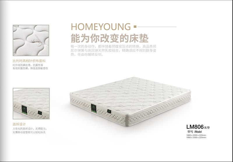 时尚软体岩板---床垫