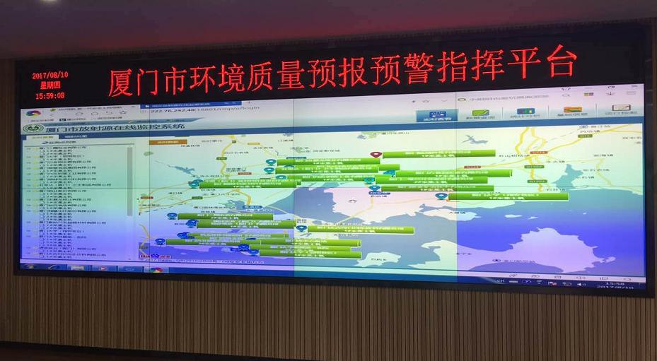 廈門金磚國家會議放射源監控保障準備工作