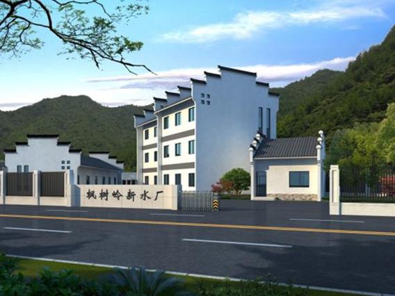 千島湖楓樹嶺新水廠