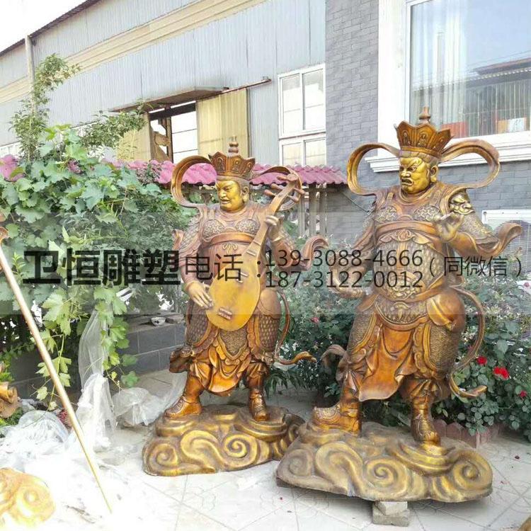 四大天王雕塑