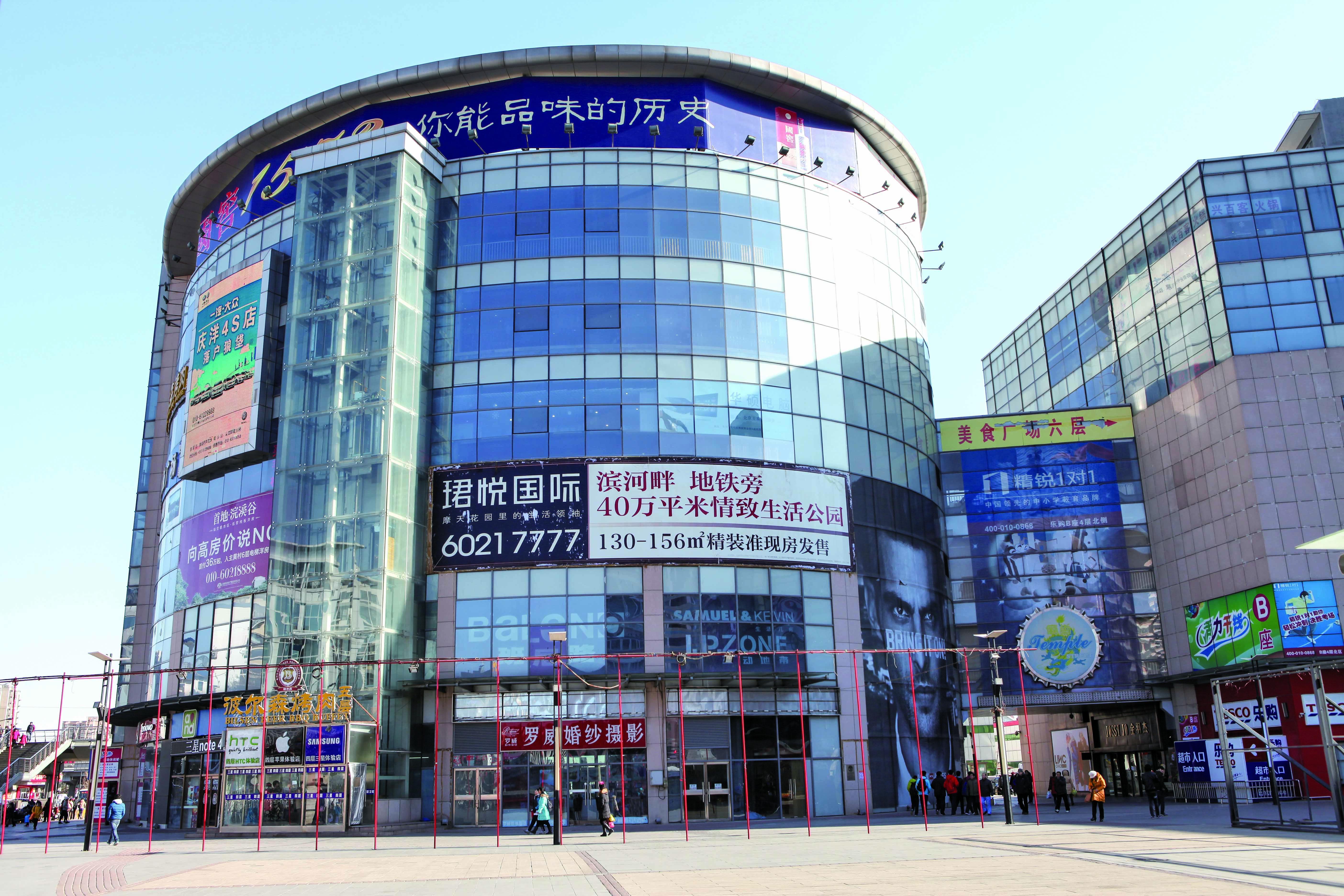 2.火神廟商業中心 (3)官網