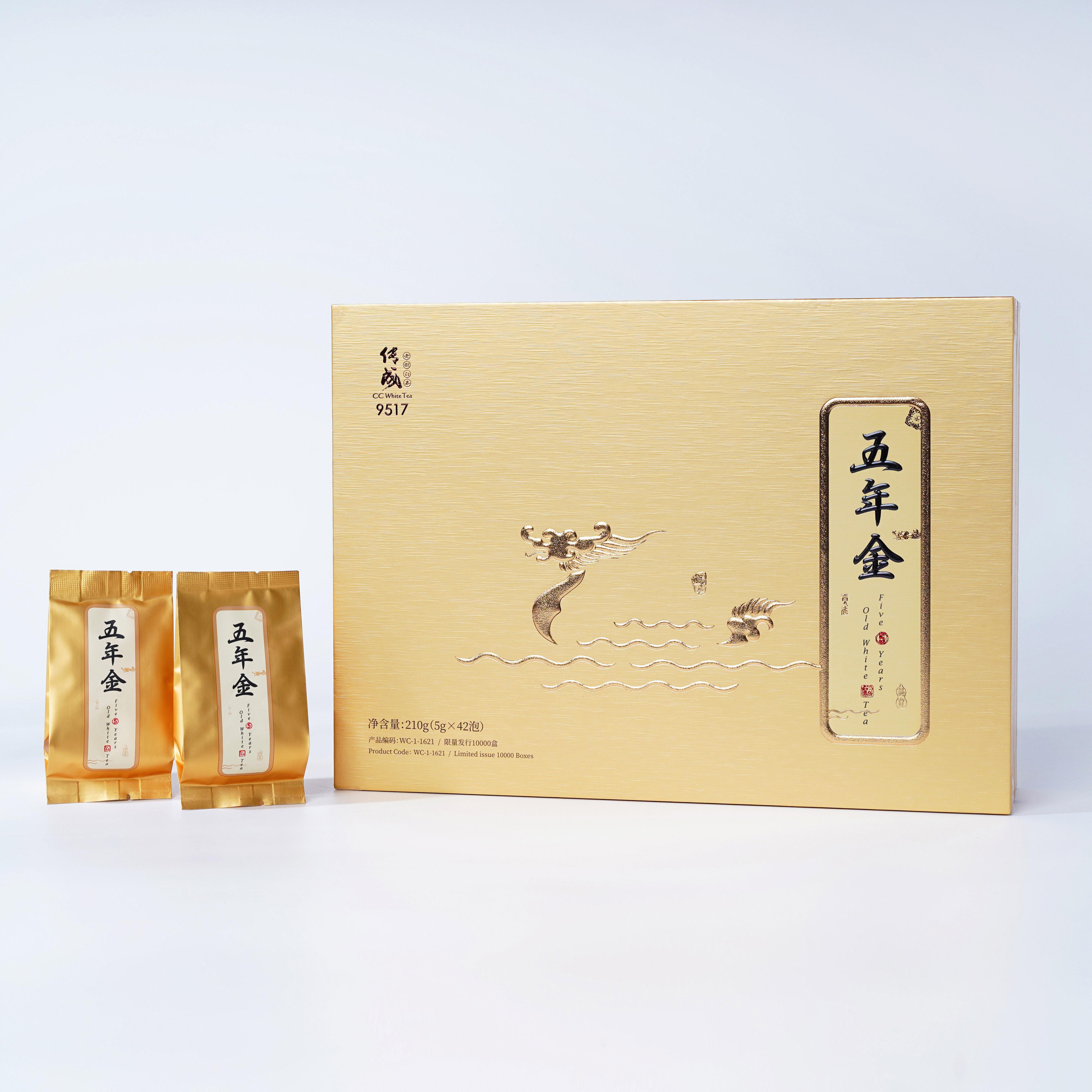 傳成老樹白茶9517(21)
