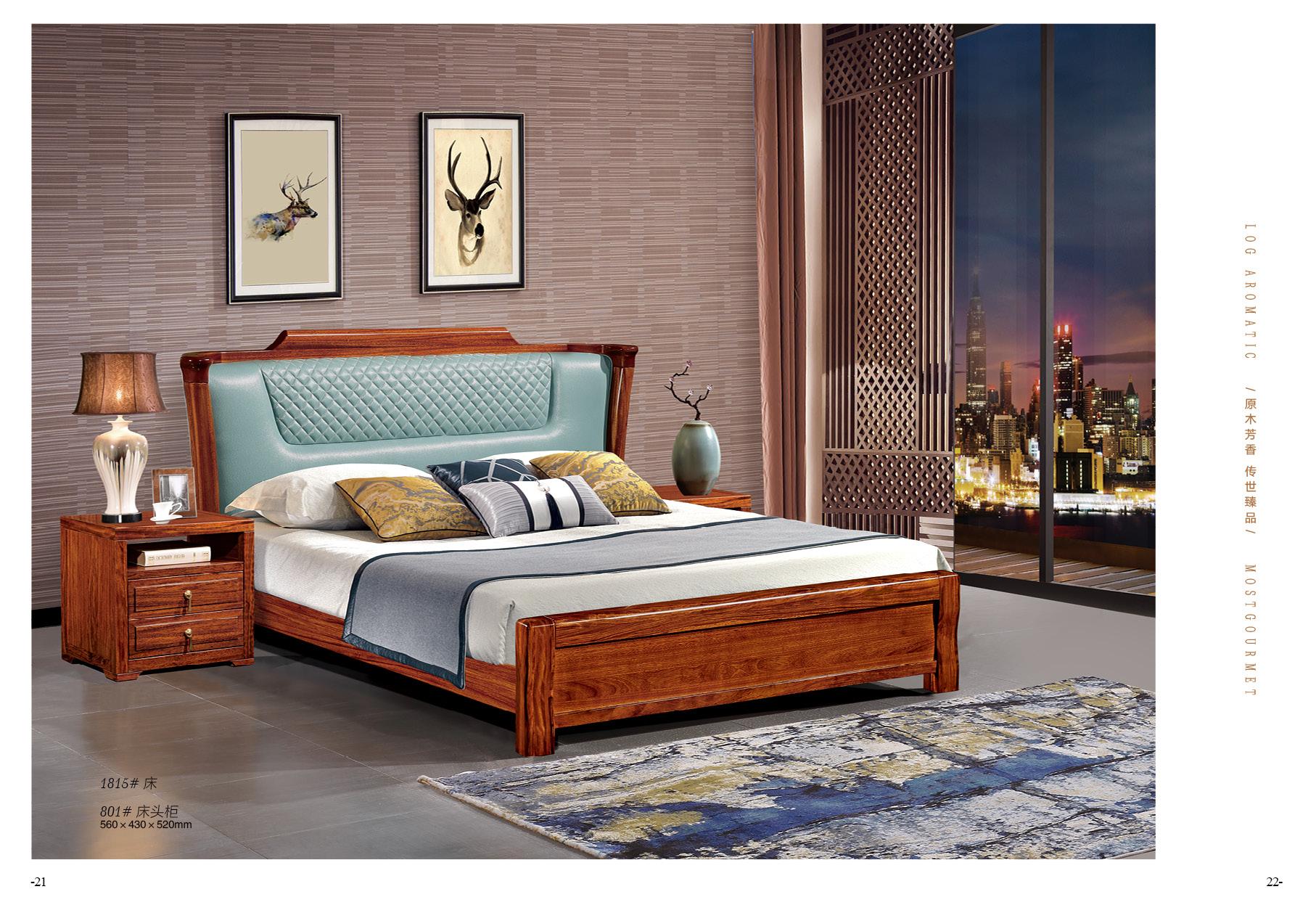 乌金木新中式---卧房系列