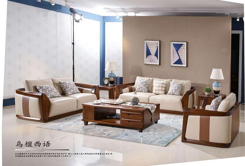 乌檀西语---客厅