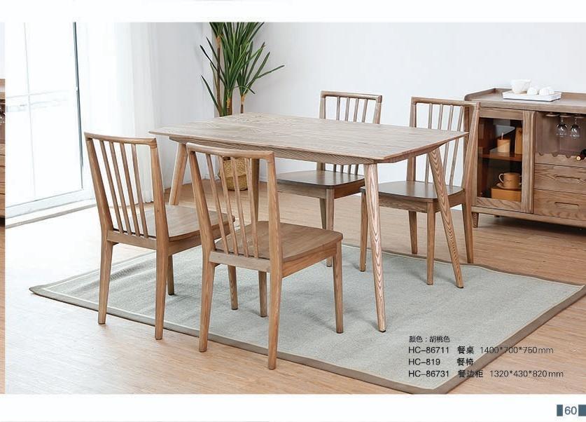 什么是北欧风格?——高密高博木业家具