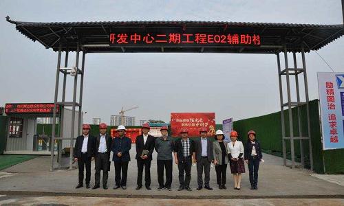由公司提供全过程工程咨询服务的中国移动杭州研发中心二期工程举行开工启动仪式