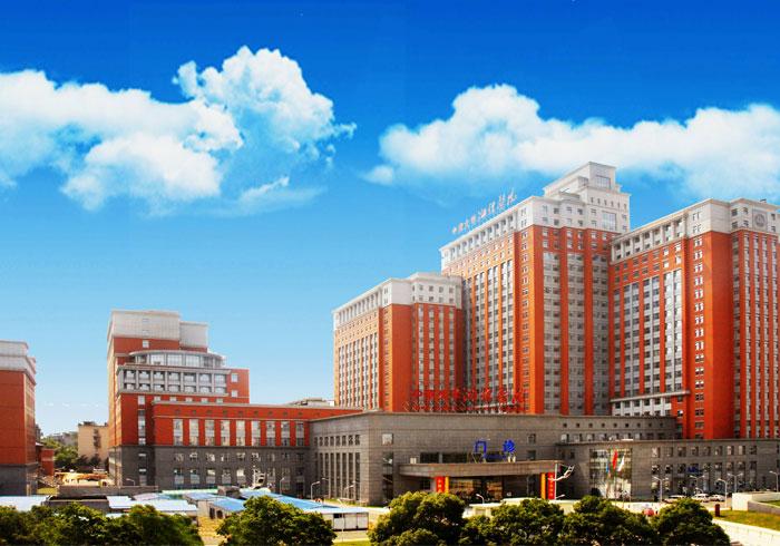 《中南大學湘雅醫院》--第四項中國建筑工程魯班獎