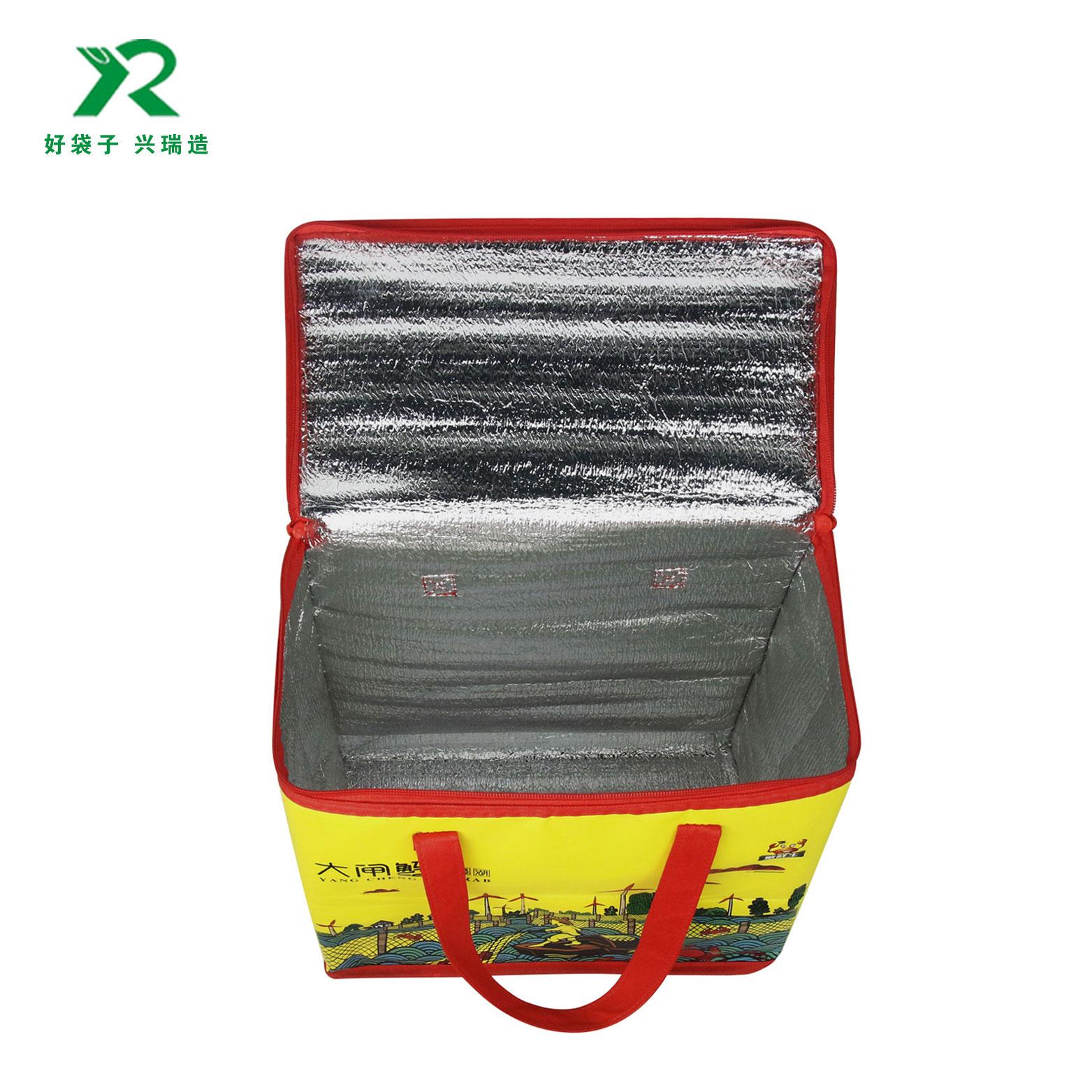 廠家直銷箔保溫袋加厚隔熱袋外賣袋定制
