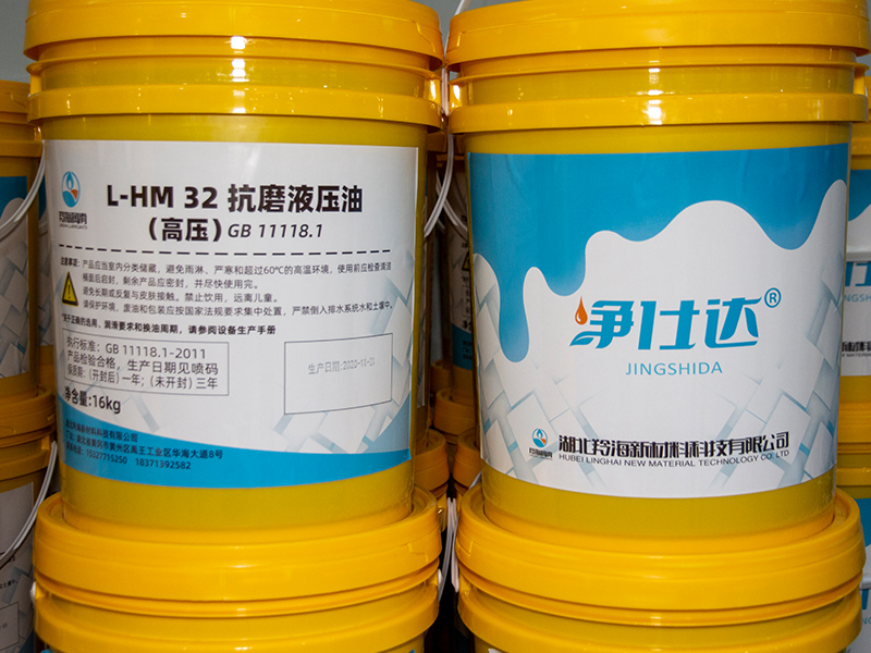 L-HM32 抗磨液壓油(高壓)