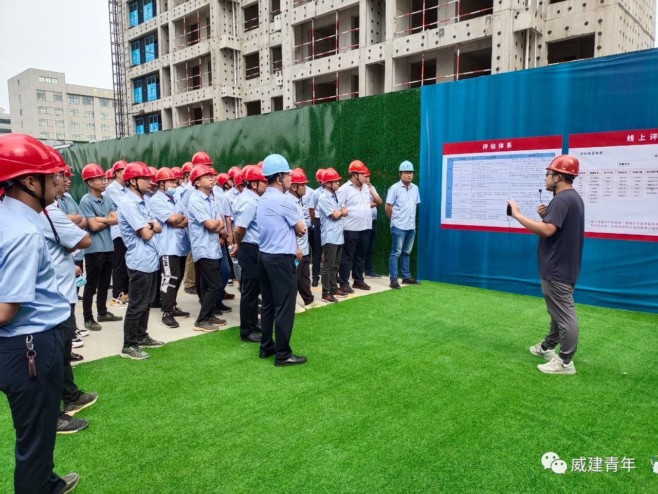 集團公司成功舉行住宅工程精裝修交房現場觀摩會