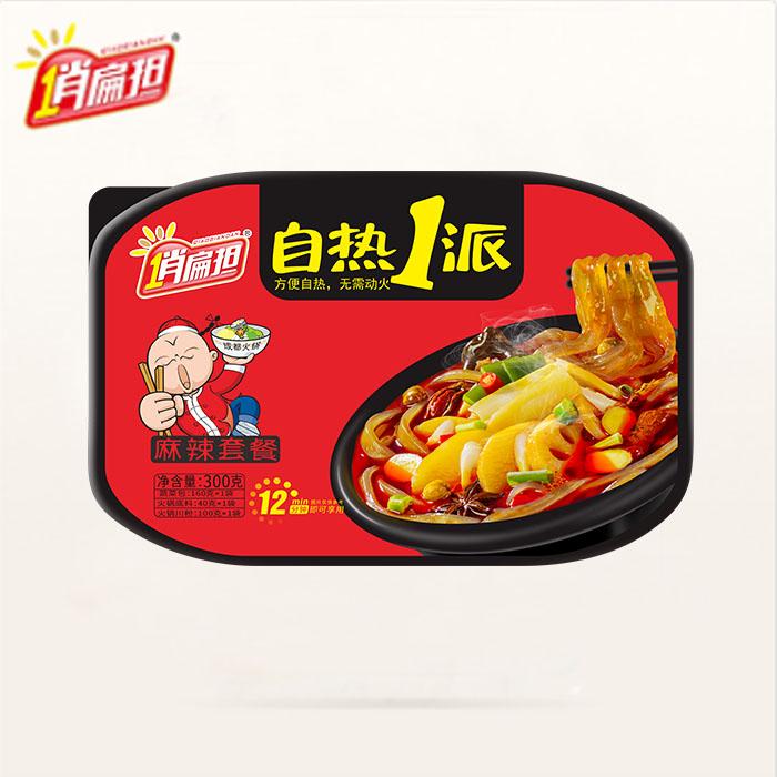 麻辣套餐火鍋