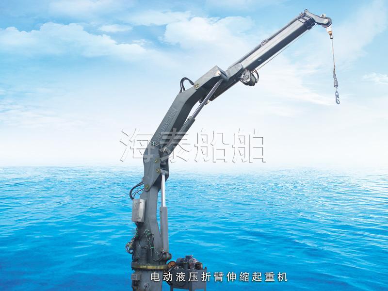 液压折臂伸缩起重机
