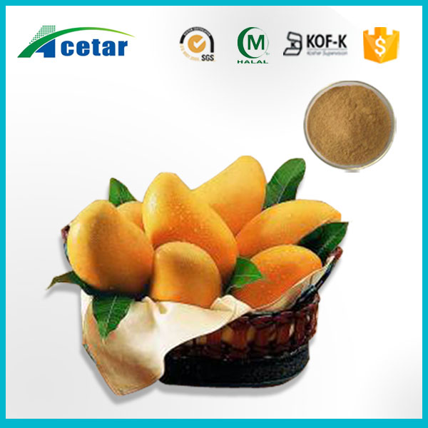 芒果籽提取物