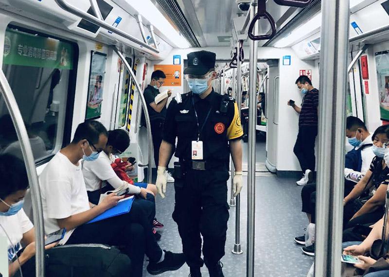 地鐵安全員