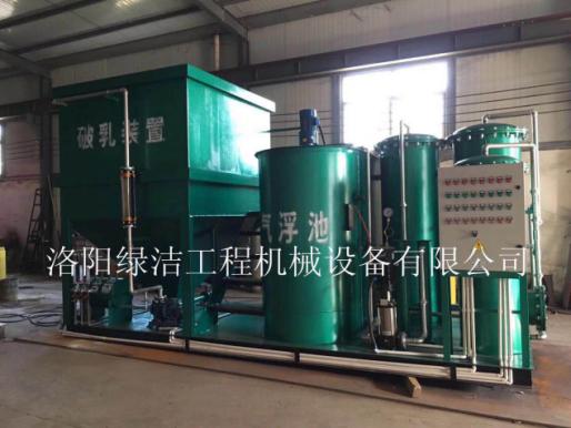 酸洗廢水處理設備
