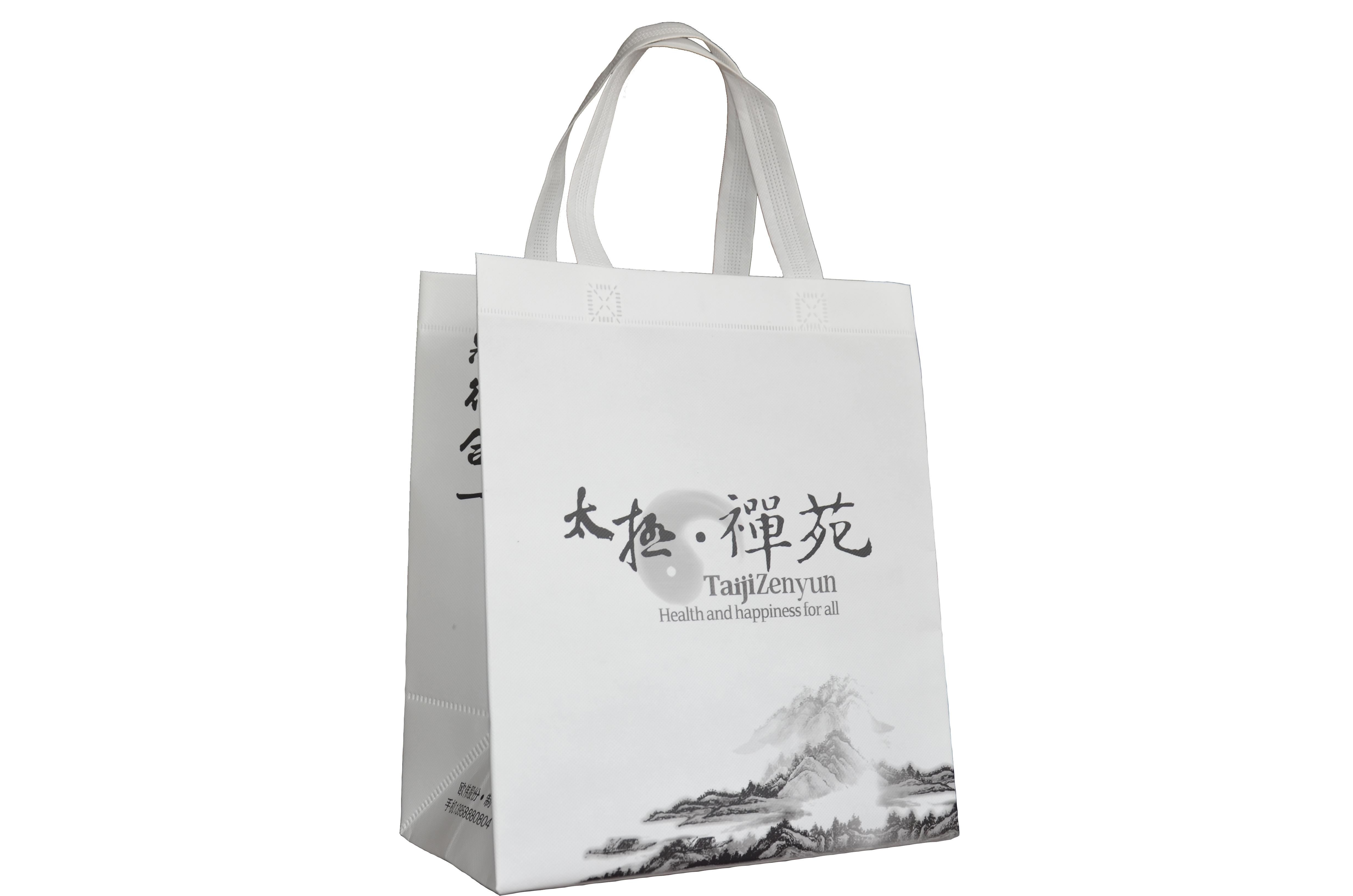 機壓禮品購物袋覆膜袋定制