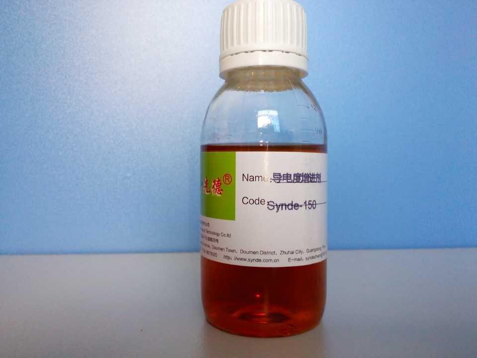 Synde-150導電度增進劑