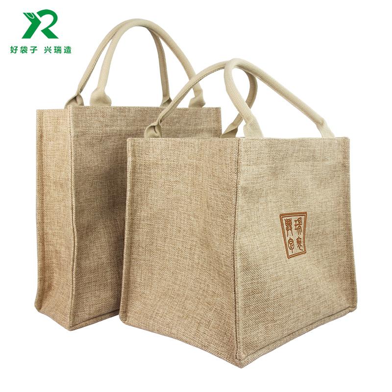 黃麻布手提袋復古禮品袋