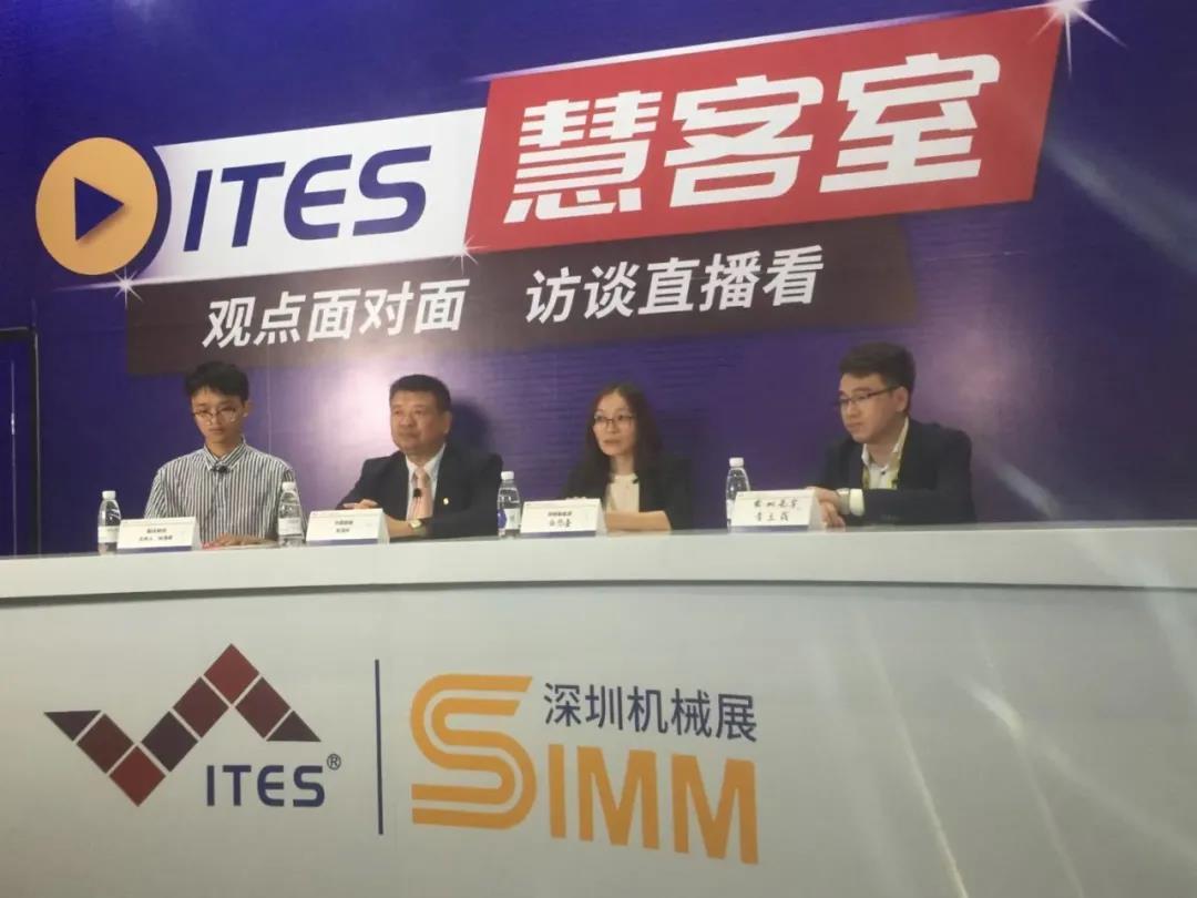 CPTEK-興鍛完美亮相2021年深圳工業展