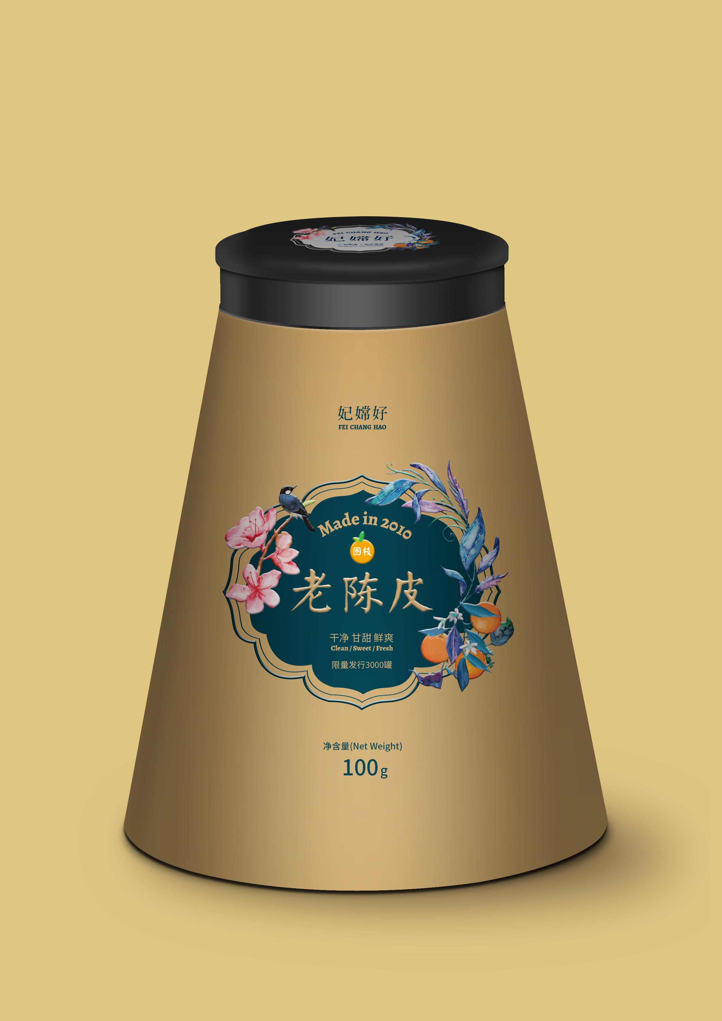 妃嫦好圈枝老陳皮2010