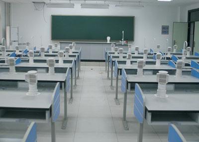 化學標準化實驗室
