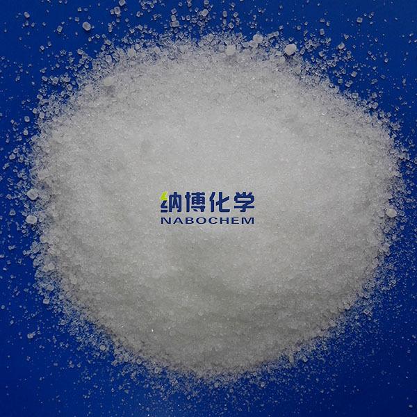 一水硫酸鋰 10102-25-7
