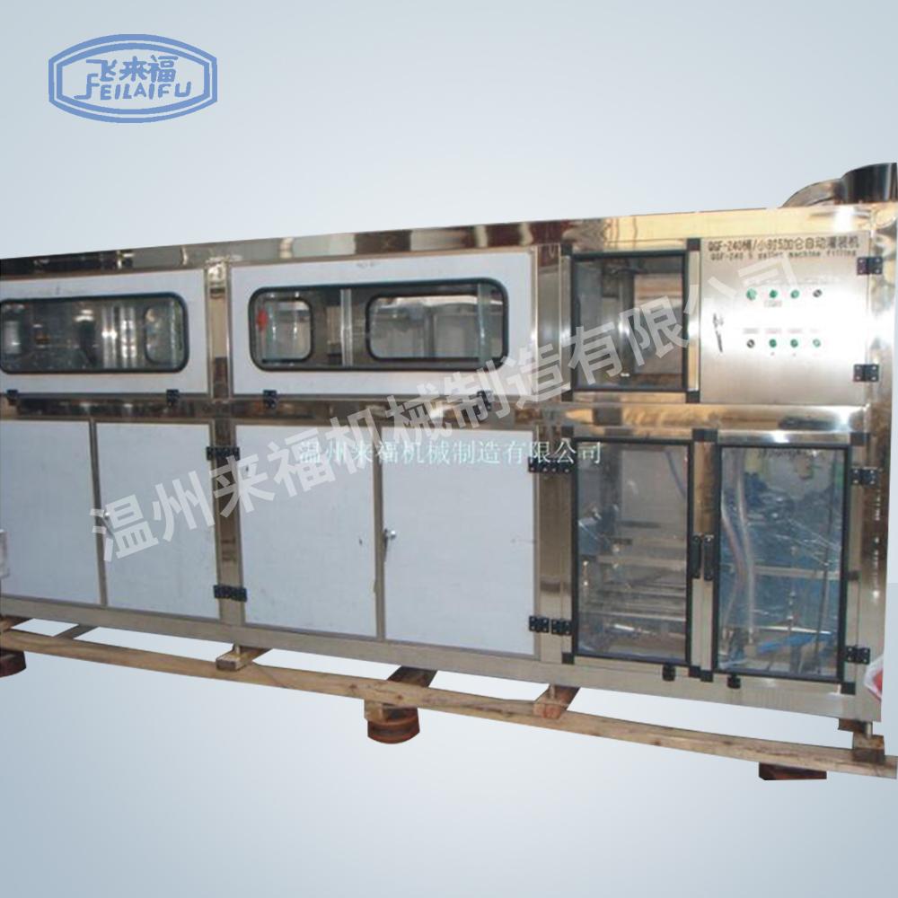 QGF240型桶装灌装机