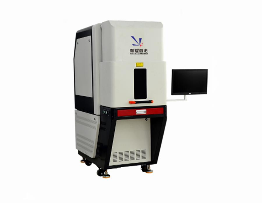 封闭式紫外激光打标机