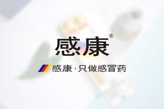 中国福彩app官方下载