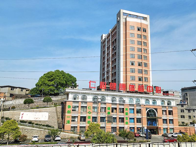 萍鄉市食品藥品監督檢驗檢測業務技術大樓