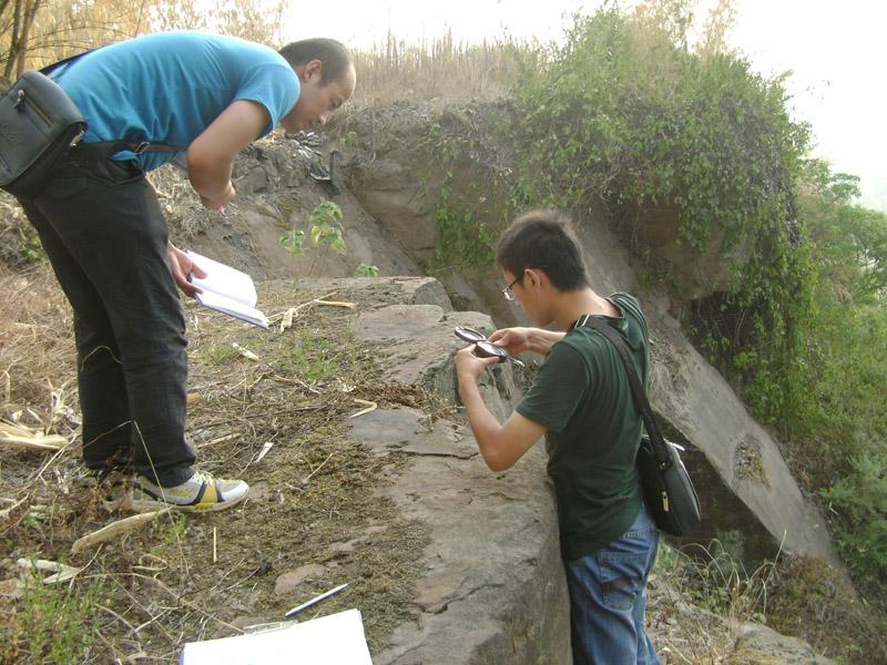 御復路一期工程地質調繪