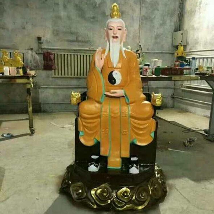 三清神佛像