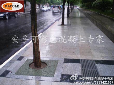 彩色透水混凝土藝術地面/巴南濱江路