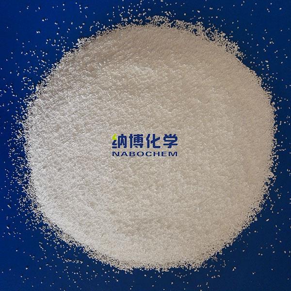 無水碳酸鈉 497-19-8