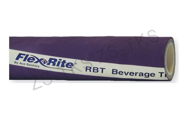 橡膠管-氯化丁基橡膠-RBT