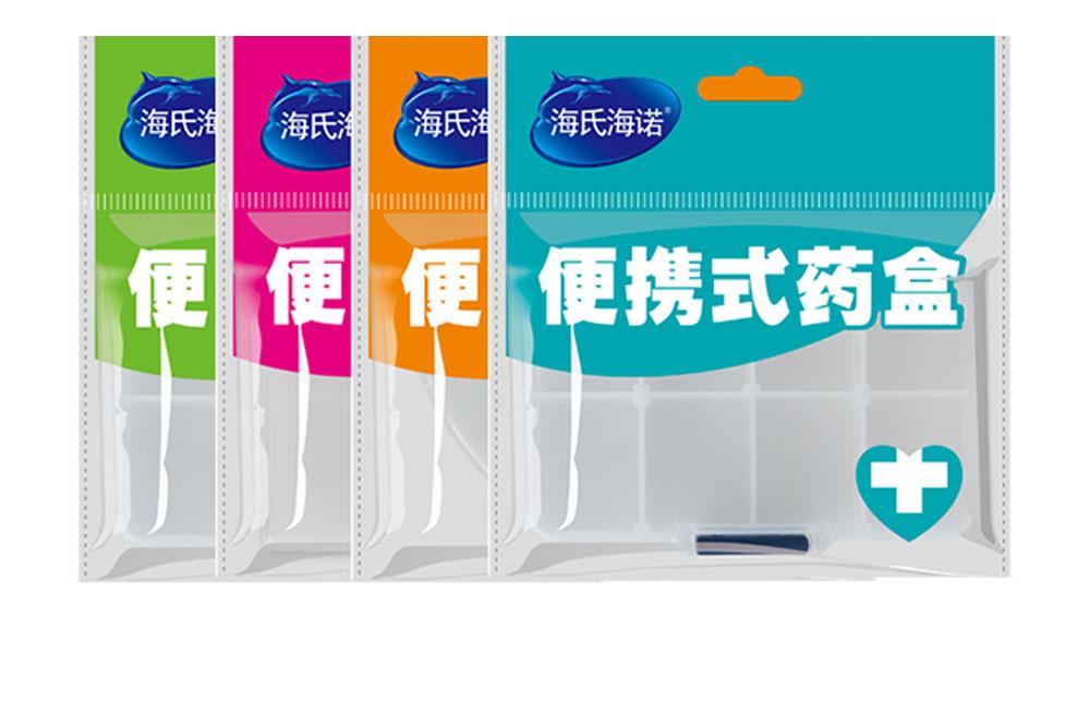 便捷式藥盒(組合裝)