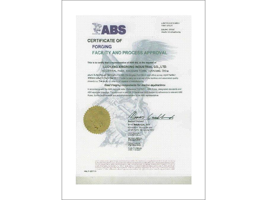 ABS鑄造工廠認可證書 2