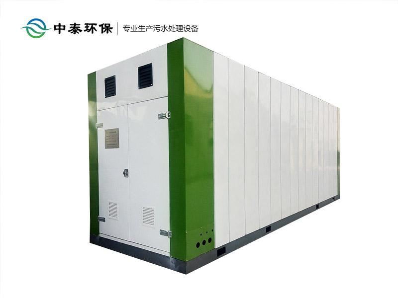 MBBR一體化污水處理設備