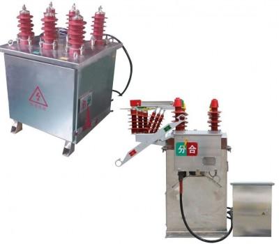 ZXJW-12戶外高壓一體式預付費計量裝置