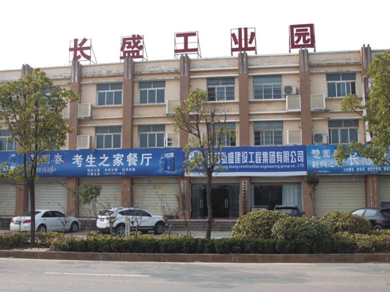 武漢陽邏長盛工業園