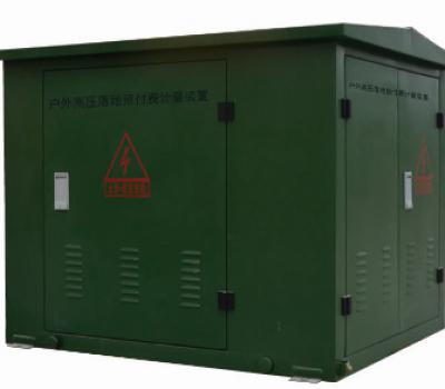 ZXJW-12戶外高壓落地式預付費電能計量箱