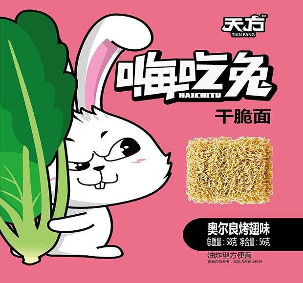嗨吃兔奧爾良烤翅味