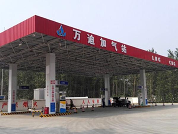 LNG整站集成工程