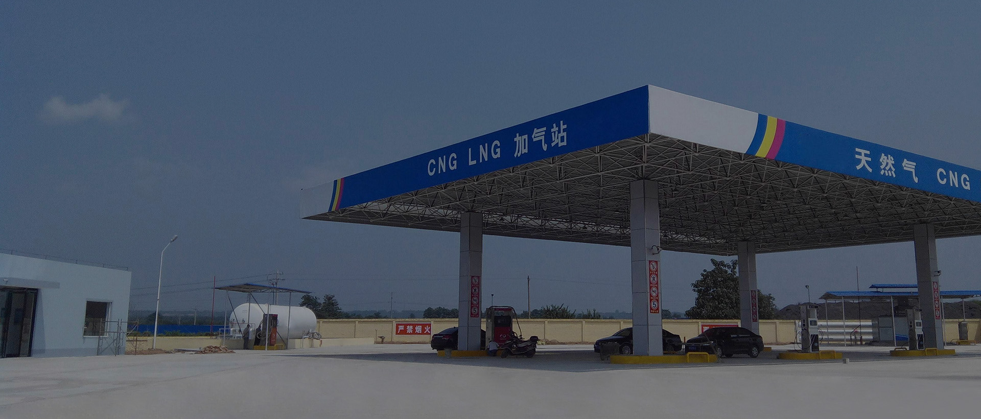 台州市城市天然气有限公司