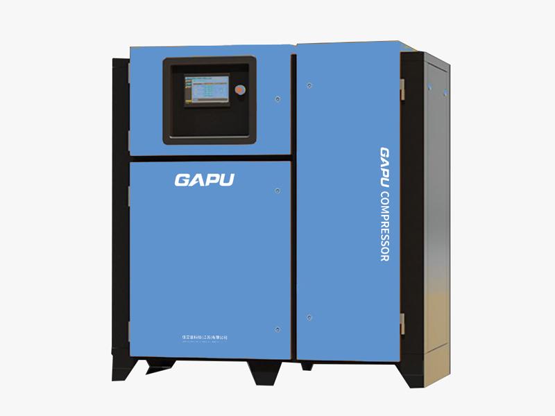 單級永磁變頻微油螺桿空壓機