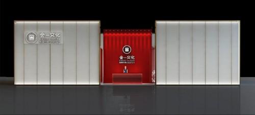 2019深圳国际珠宝展倒计时,嗨赖文化亮相前瞻
