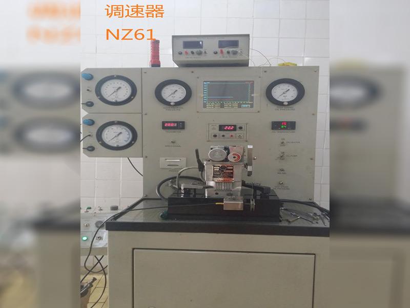 NZ61調速器試驗臺試驗