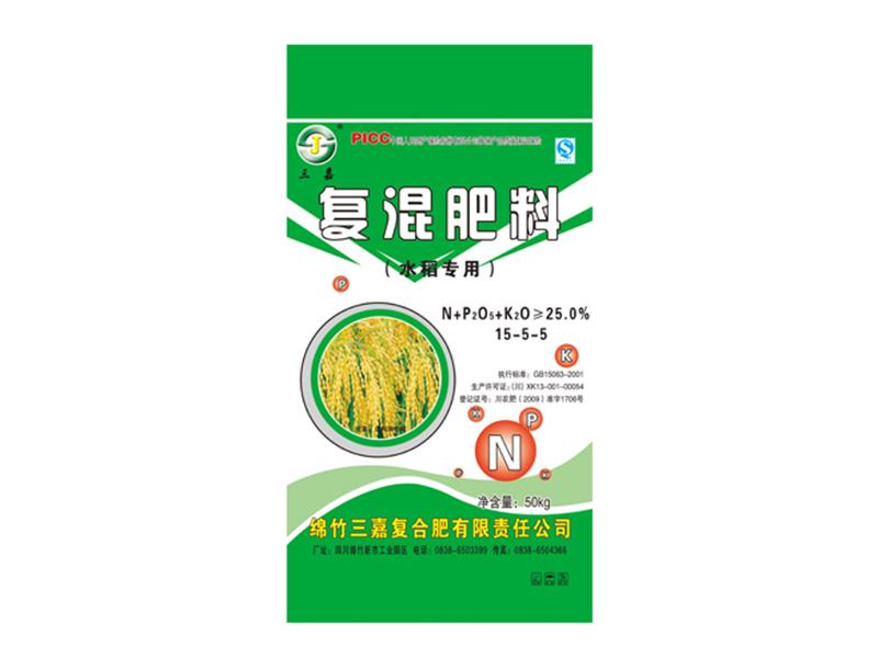 复混肥料(水稻专用)