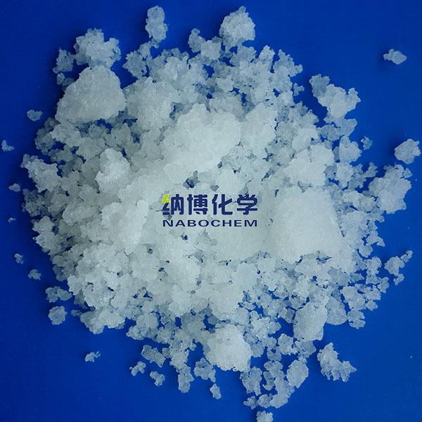 十水碳酸鈉 6132-02-1