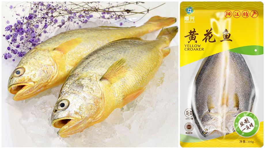 黃花魚(鹽制)